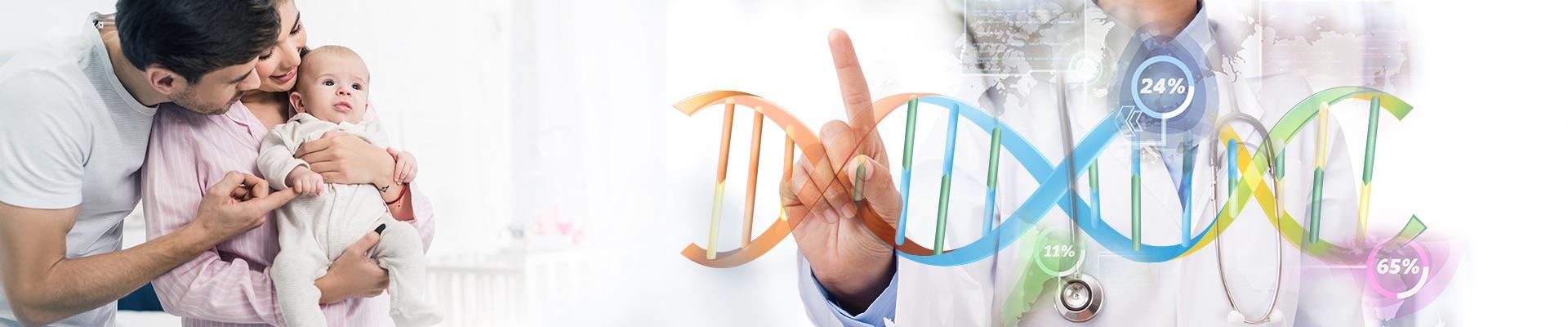 rare disease screen carrier genetic test
